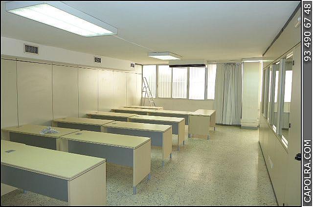 Imagen sin descripción - Oficina en alquiler en Eixample en Barcelona - 216340779
