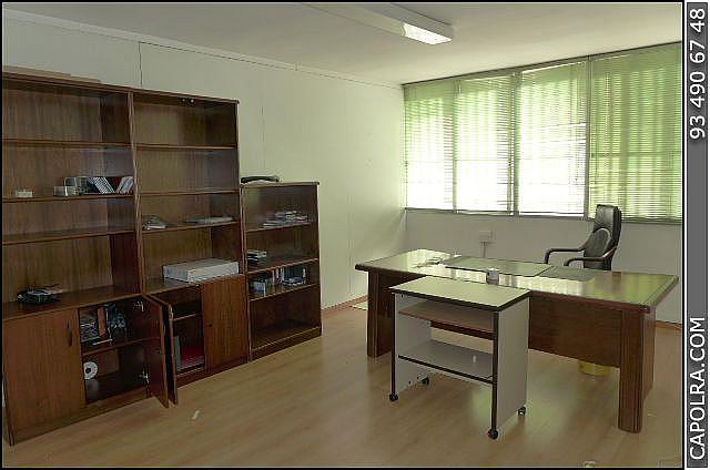 Imagen sin descripción - Oficina en alquiler en Eixample en Barcelona - 216340794