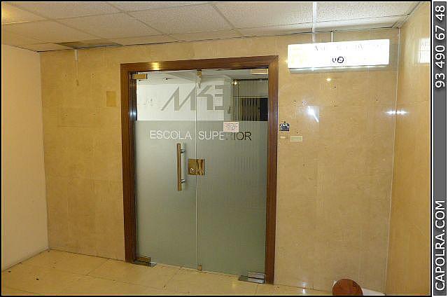 Imagen sin descripción - Oficina en alquiler en Eixample en Barcelona - 216340818