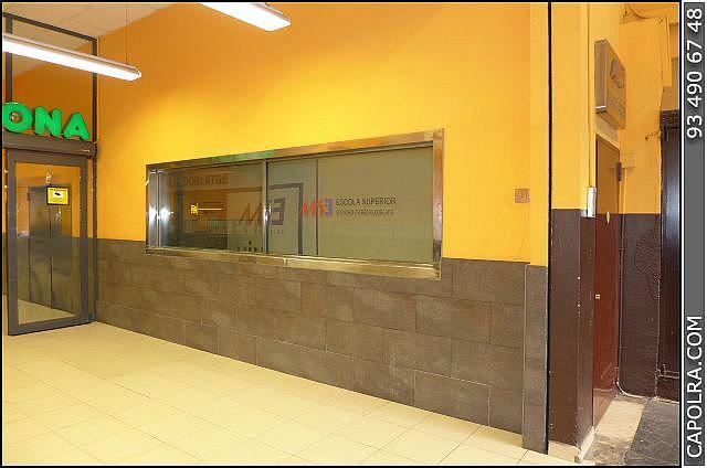 Imagen sin descripción - Oficina en alquiler en Eixample en Barcelona - 216340839