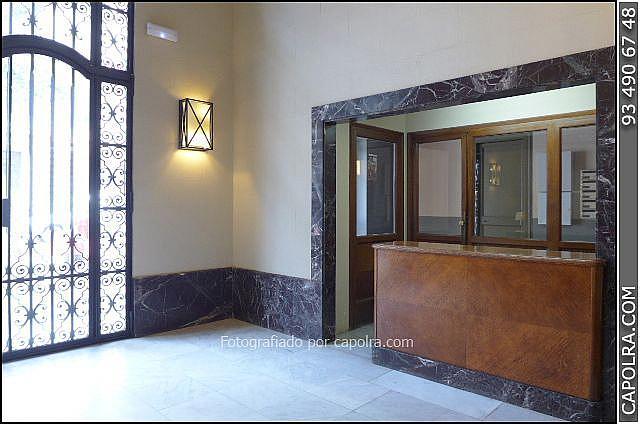 Imagen sin descripción - Oficina en alquiler en Sant Gervasi – Galvany en Barcelona - 221648059