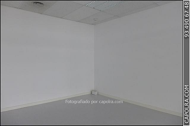 Imagen sin descripción - Oficina en alquiler en Sant Just Desvern - 220124949