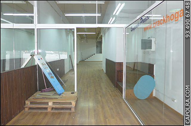 Imagen sin descripción - Local comercial en alquiler en Sant Andreu de Palomar en Barcelona - 220121790