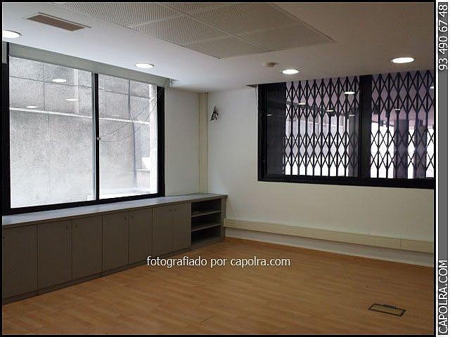 Imagen sin descripción - Oficina en alquiler en Barcelona - 261898751