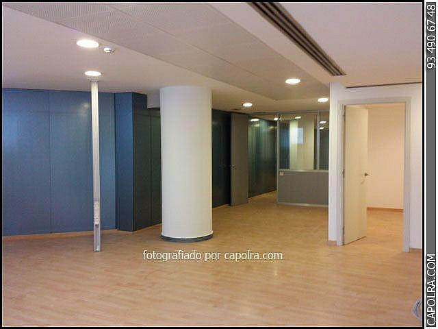 Imagen sin descripción - Oficina en alquiler en Barcelona - 261898757
