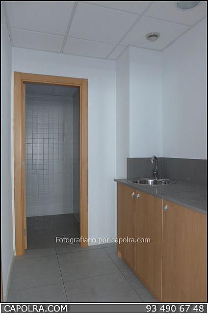 Imagen sin descripción - Oficina en alquiler en Sant Just Desvern - 220124397