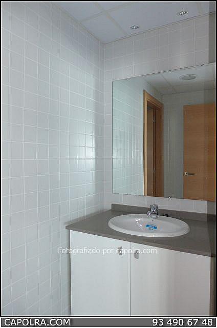 Imagen sin descripción - Oficina en alquiler en Sant Just Desvern - 220124400