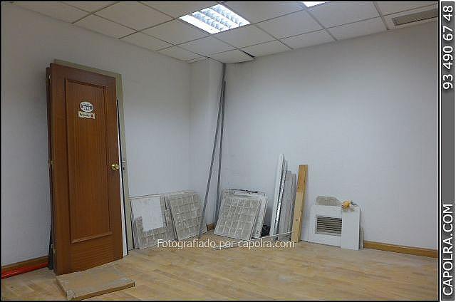 Imagen sin descripción - Oficina en alquiler en El Gótic en Barcelona - 220113663