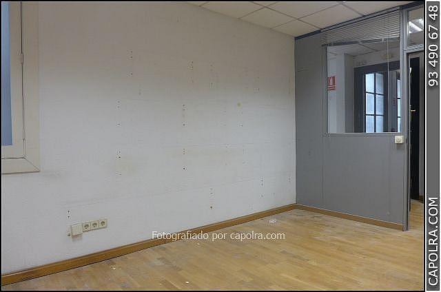 Imagen sin descripción - Oficina en alquiler en El Gótic en Barcelona - 220113666