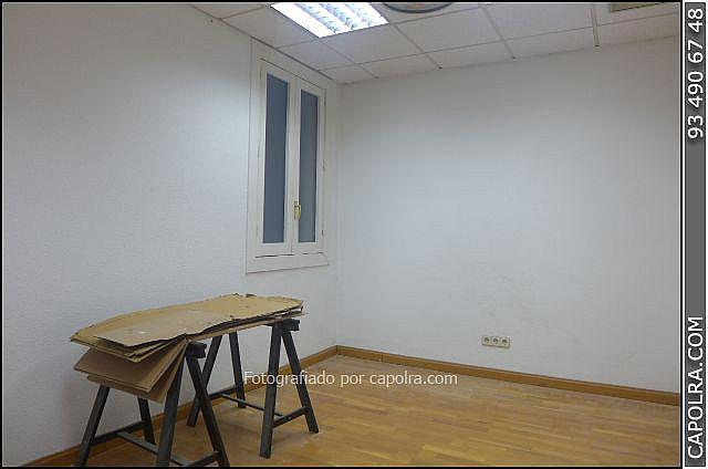 Imagen sin descripción - Oficina en alquiler en El Gótic en Barcelona - 220113672