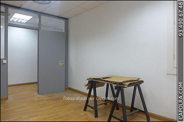 Imagen sin descripción - Oficina en alquiler en El Gótic en Barcelona - 220113675