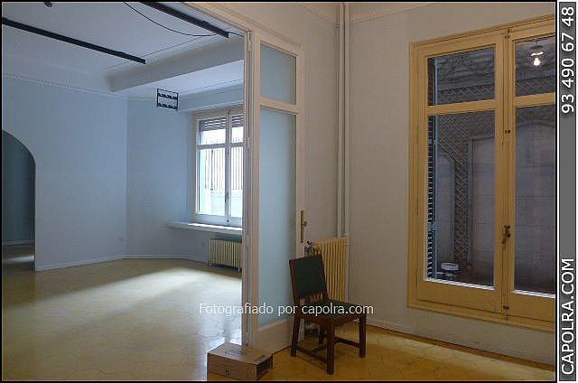 Imagen sin descripción - Oficina en alquiler en Sant Gervasi – Galvany en Barcelona - 220113708