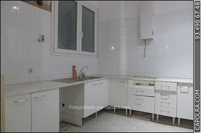 Imagen sin descripción - Oficina en alquiler en Sant Gervasi – Galvany en Barcelona - 220113720