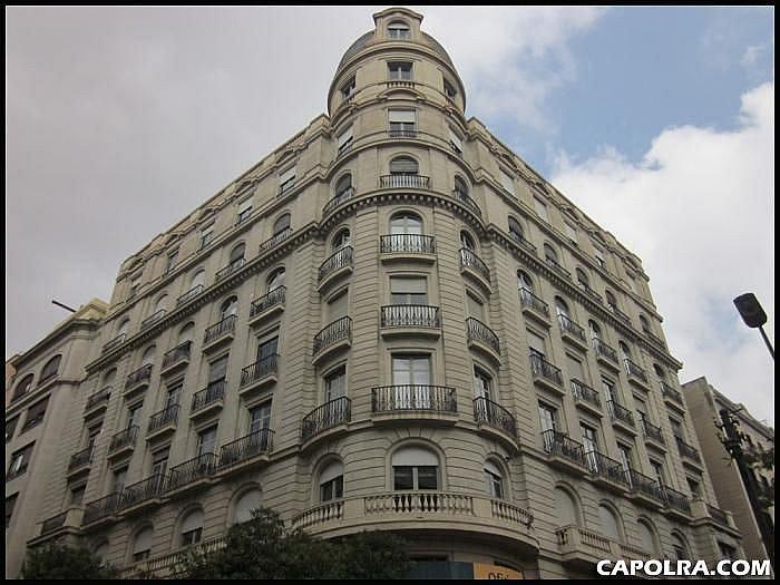 Imagen sin descripción - Oficina en alquiler en Sant Gervasi – Galvany en Barcelona - 220113741