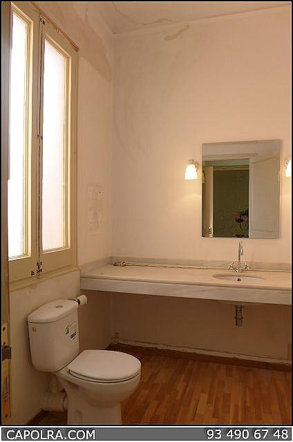 Imagen sin descripción - Oficina en alquiler en Barcelona - 220114065