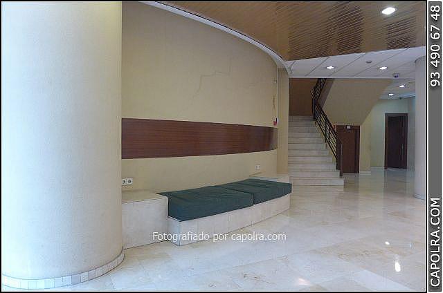 Imagen sin descripción - Oficina en alquiler en Sant Just Desvern - 220124478