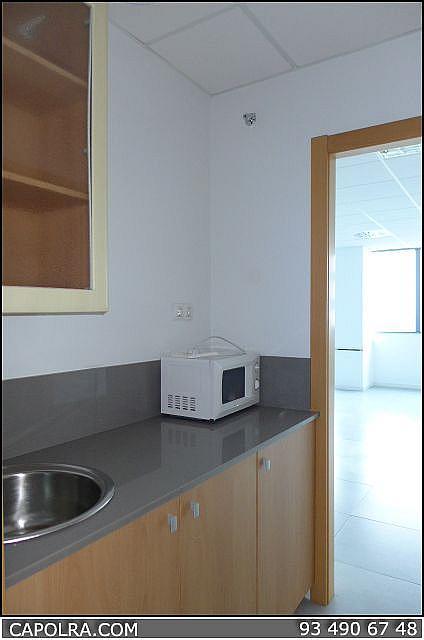 Imagen sin descripción - Oficina en alquiler en Sant Just Desvern - 220124316