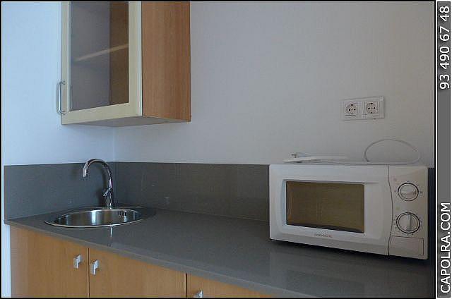 Imagen sin descripción - Oficina en alquiler en Sant Just Desvern - 220124319