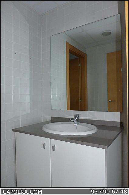 Imagen sin descripción - Oficina en alquiler en Sant Just Desvern - 220124322