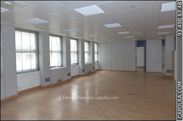 Imagen sin descripción - Oficina en alquiler en Barcelona - 220115841