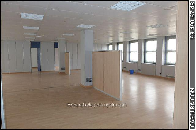 Imagen sin descripción - Oficina en alquiler en Barcelona - 220115844