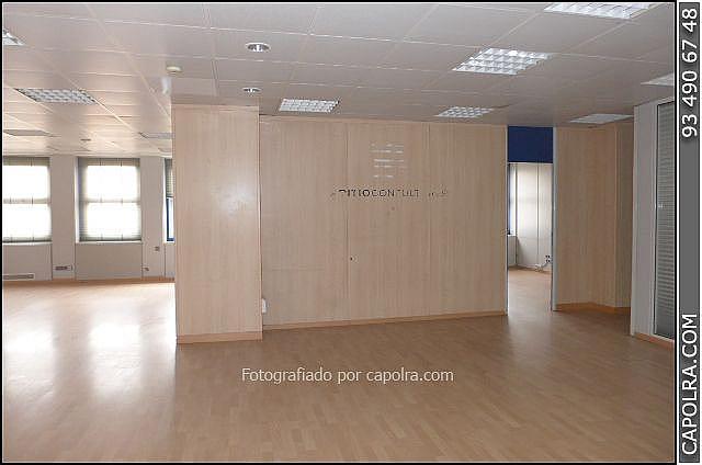 Imagen sin descripción - Oficina en alquiler en Barcelona - 220115847
