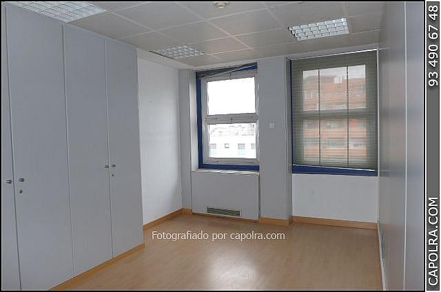 Imagen sin descripción - Oficina en alquiler en Barcelona - 220115850