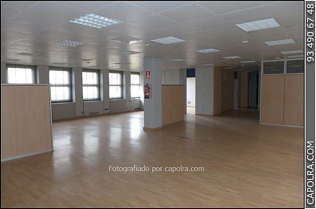 Imagen sin descripción - Oficina en alquiler en Barcelona - 220115856