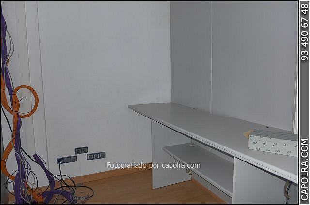 Imagen sin descripción - Oficina en alquiler en Barcelona - 220115862