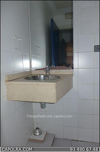 Imagen sin descripción - Oficina en alquiler en Barcelona - 220115871