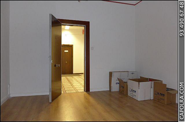 Imagen sin descripción - Oficina en alquiler en Eixample dreta en Barcelona - 220115469