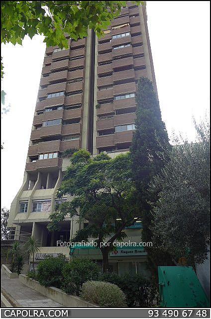 Imagen sin descripción - Oficina en alquiler en Esplugues de Llobregat - 220122009