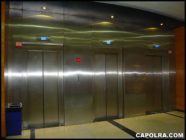 Imagen sin descripción - Oficina en alquiler en Prat de Llobregat, El - 220122720