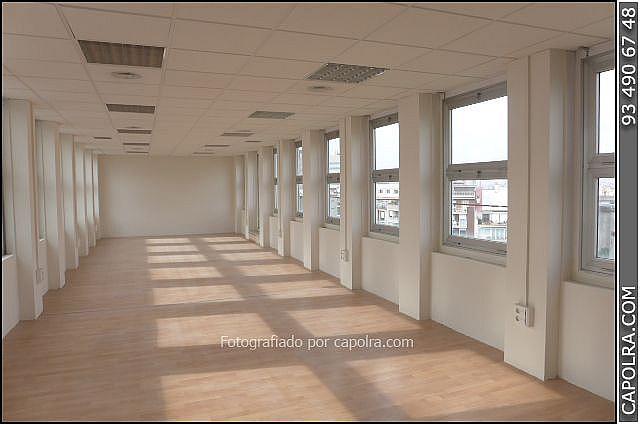 Imagen sin descripción - Oficina en alquiler en Barcelona - 220116882