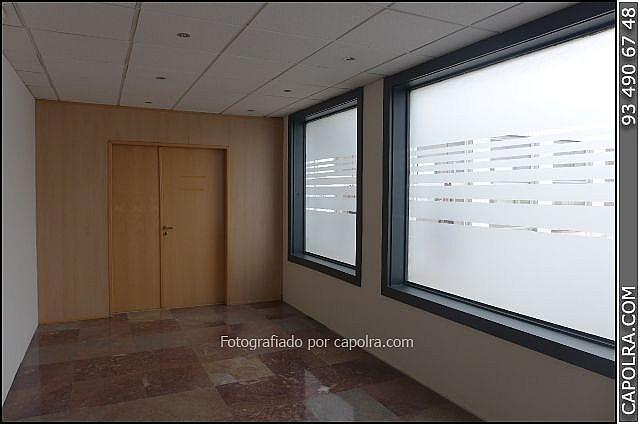 Imagen sin descripción - Oficina en alquiler en Barcelona - 220116903