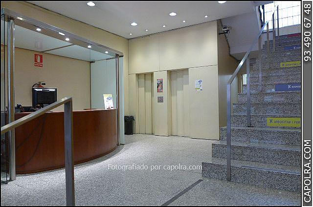 Imagen sin descripción - Oficina en alquiler en Vila de Gràcia en Barcelona - 220117296