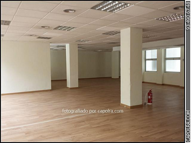 Imagen sin descripción - Oficina en alquiler en Barcelona - 220117431