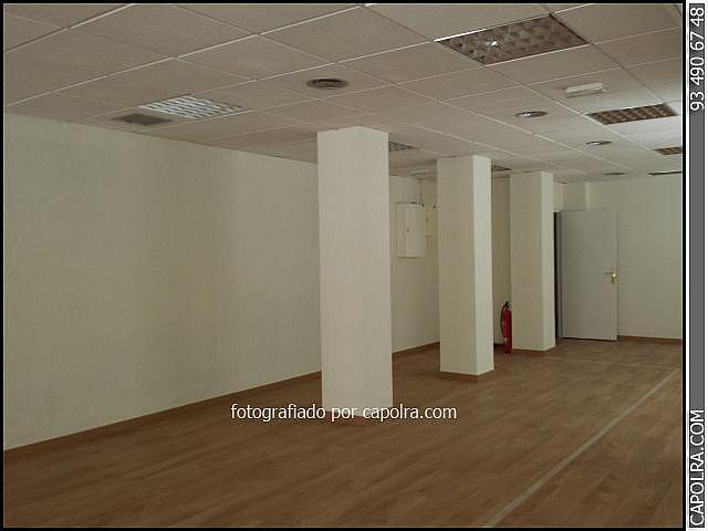 Imagen sin descripción - Oficina en alquiler en Barcelona - 220117434