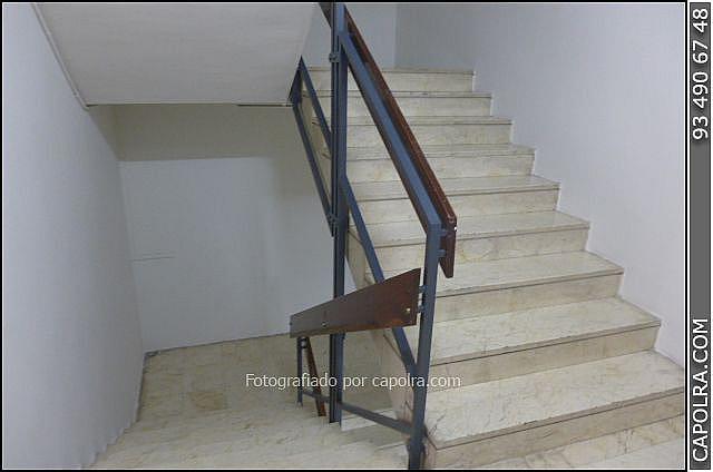Imagen sin descripción - Oficina en alquiler en Barcelona - 220117449