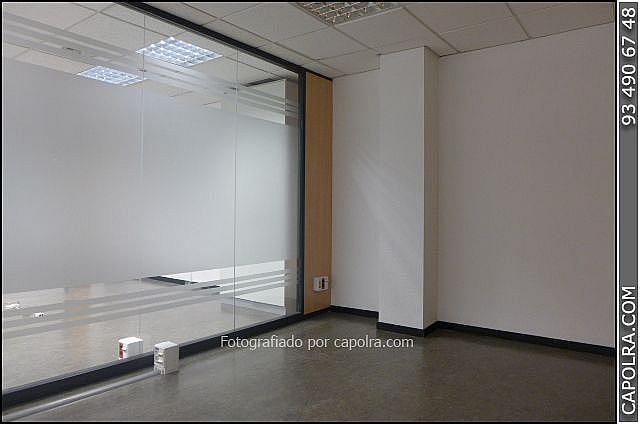 Imagen sin descripción - Oficina en alquiler en Barcelona - 220371801