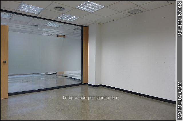 Imagen sin descripción - Oficina en alquiler en Barcelona - 220371804