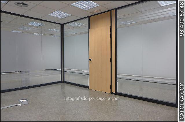 Imagen sin descripción - Oficina en alquiler en Barcelona - 220371807