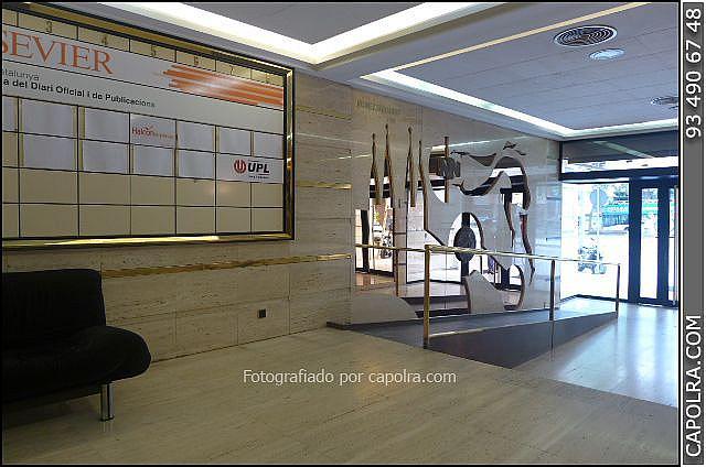 Imagen sin descripción - Oficina en alquiler en Barcelona - 220371825