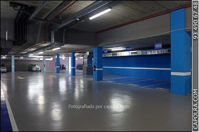 Imagen sin descripción - Oficina en alquiler en Gran Via LH en Hospitalet de Llobregat, L´ - 220122177