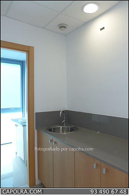 Imagen sin descripción - Oficina en alquiler en Sant Just Desvern - 220124199