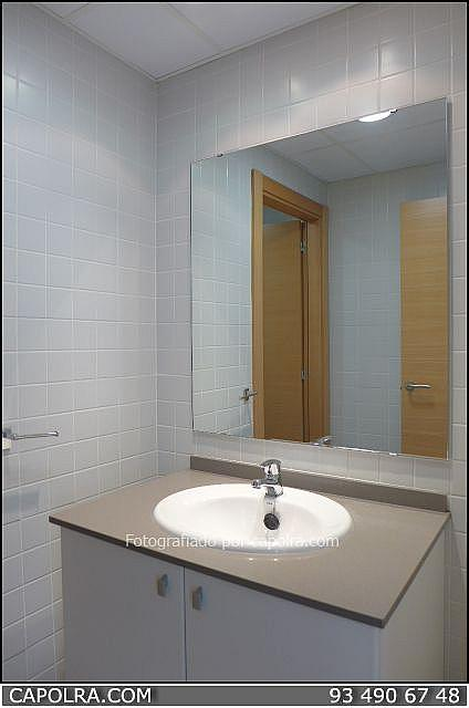 Imagen sin descripción - Oficina en alquiler en Sant Just Desvern - 220124202