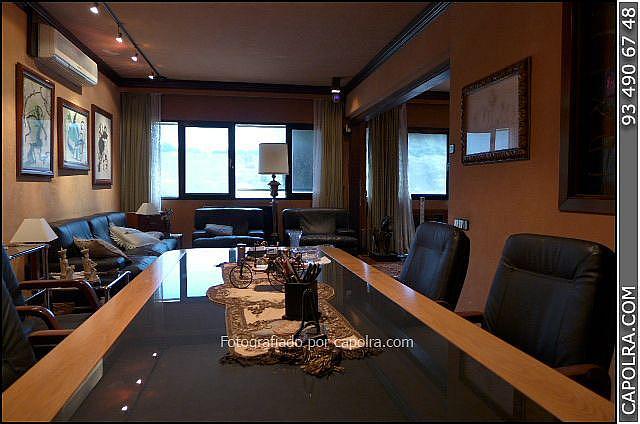 Imagen sin descripción - Oficina en alquiler en Roca del Vallès, la - 220123047