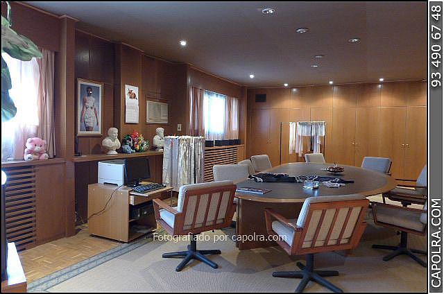 Imagen sin descripción - Oficina en alquiler en Roca del Vallès, la - 220123050