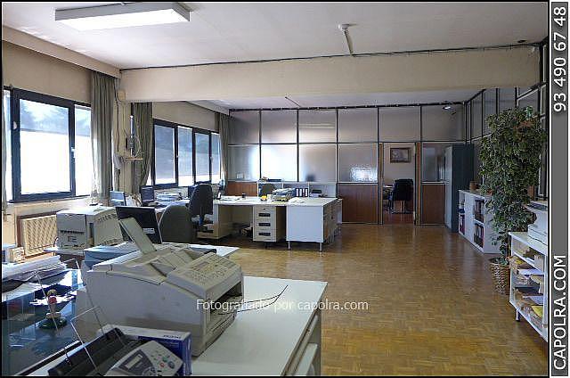 Imagen sin descripción - Oficina en alquiler en Roca del Vallès, la - 220123053
