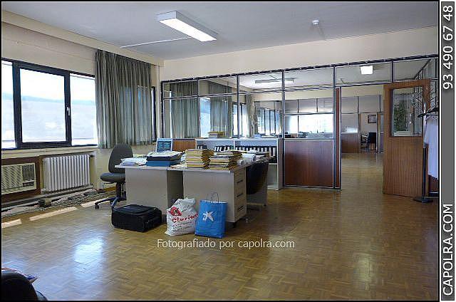 Imagen sin descripción - Oficina en alquiler en Roca del Vallès, la - 220123056